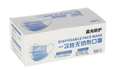 Mund-Nasen-Schutz (Hygienemaske), Box mit 50 Stück